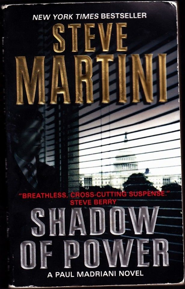 shadow power by steve martini paperback very good