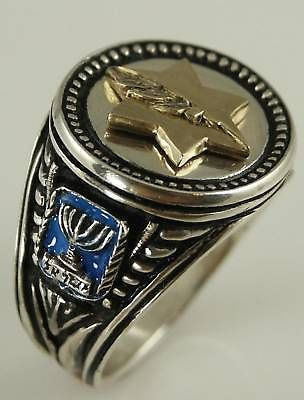 Israel Medal of Valor Itur HaGvura Mens Coin ring Sterling Silver